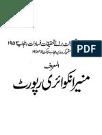 Justice Muneer Enquiry Report 1954 - Urdu