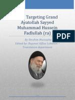 Lies Targeting Grand Ayatollah Sayyed Muhammad Hussein Fadlullah (ra)