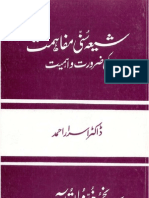 Shia Sunni Mufahimat