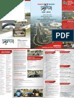 Supra 2012 Brochure