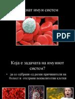 Steknat imunitet