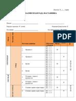 Ist5 Globalni Plan (1)