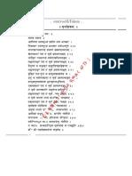 Suryashtakam By Dr.Rupnathji ( Dr.Rupak Nath )