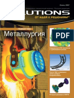 Ansys Solutions Winter 2007 6