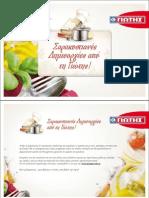 giotis sarakostiana.pdf