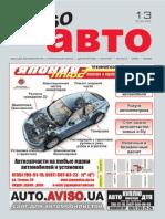 Aviso-auto (DN) - 13 /259/
