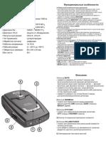 Manual Avs-400 Part002 1