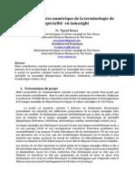 Base de données de la  terminologie amazighe ( Projet ss la direction du Prof. N. Tigziri)