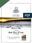 Lahijrah - Anwar Al Awlaki