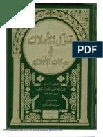 IbnIbn 'Arabi - Tanazzul al-amlak fi harakat al-aflak_Al-Tanazzulat al-mawsiliyya