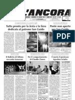 ANC20110710_27