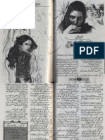 Zindagi ki rahguzar roshan thi by Maryam Aziz.pdf