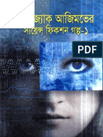 Isaac Asimov Science Fiction Galpa Shamagra 1