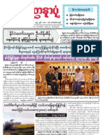 Yadanarpon Newspaper (2-4-2013)