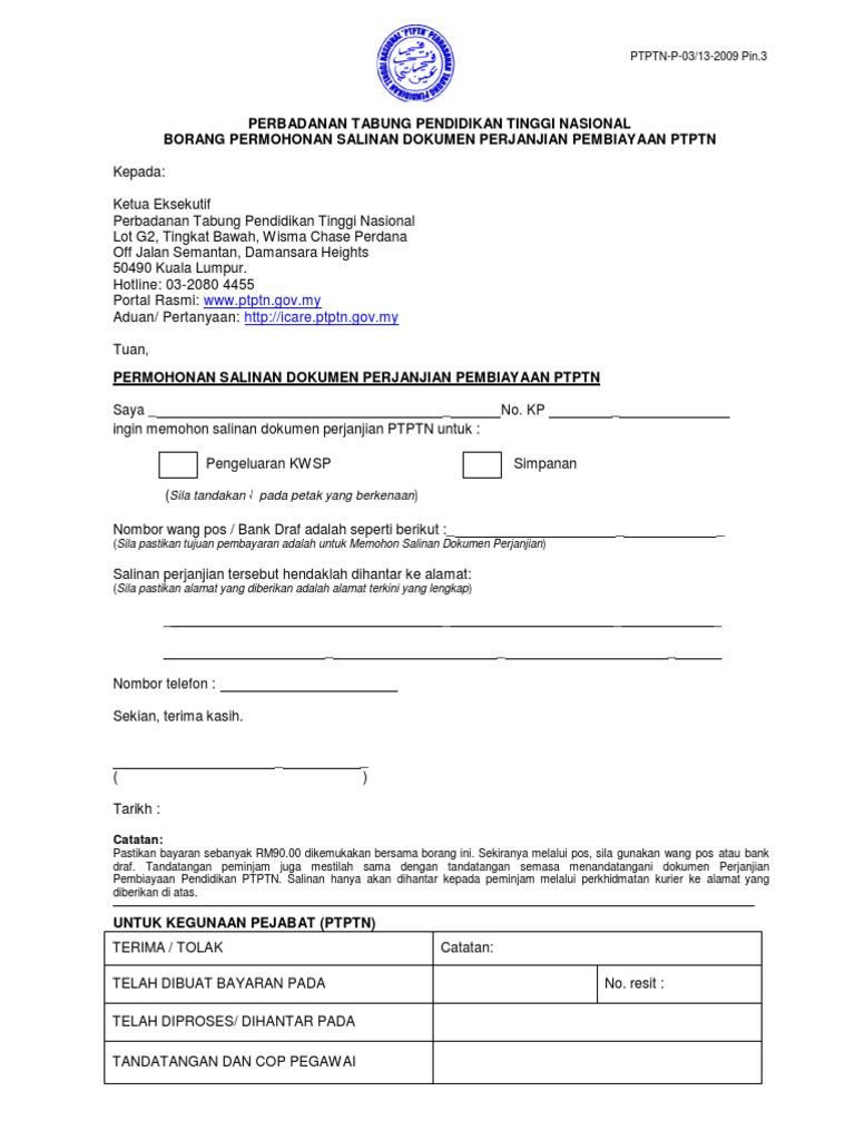 Borang Permohonan Salinan Perjanjian Kwsp Pin 3 Dec2012