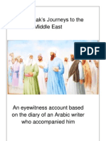 Guru Nanak's Travel to the Middle East
