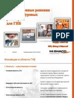 Презентация M-I SWACO.pdf