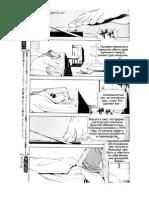 Vassalord 9 глава.pdf