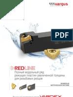 Каталог Red Line резьбовых пластин увеличенной толщины.pdf