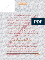 april fool islam ki nazar mein.pdf