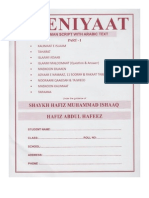Roman English deeniyat / deeniyat roman english / DEENIYAT ROMAN ENGLISH