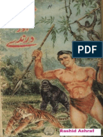 Tarzan Aur Darinday-Part-03-Edgar Rice Burroughs-Mazhar Ansari Dehlvi-Feroz Sons-1976