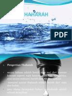 12_Thaharah