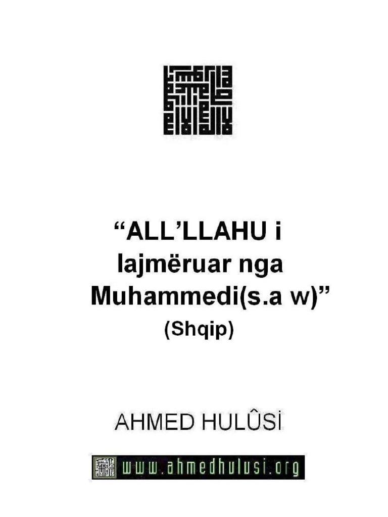 ALL'LLAHU i lajmëruar nga Muhammedi(s.a_w) (Shqip)