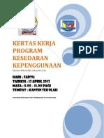 KERTAS KERJA PROGRAM KESEDARAN KEPENGGUNAAN 2013.pdf