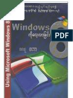 Windows 8 အသံုးျပဳနည္း