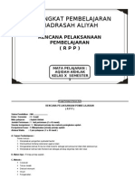 RPP Aqidah Akhlak MA Kelas X, 1-2