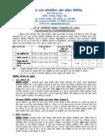 Vacancy Notice Rectt of Fire Staff NAPS