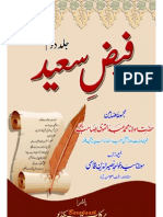 Faiz e Saeed (2 of 2) by Maulana Muhammad Abdul Qawi