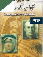 Lawrence of Arabia Bartanvi Jasoos