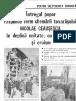 PDF Table Lumea 10 Martie 1977 PDF 218