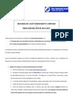 Bourse Chine Procedure SciencesPo 2012 4