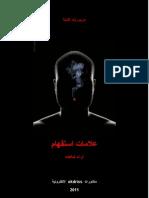 Interrogations Book
