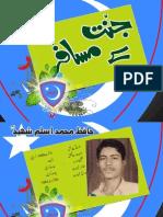 Martyres of Islami Jamiat Talba