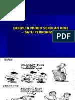 Disiplin+Murid+Sekolah+Kini Satu+Perkongsian