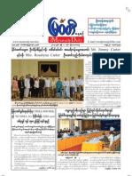 The Myawady Daily (4-4-2013)