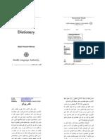 Comprehensive English Sindhi Dictionary