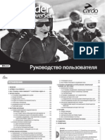 scalarider_G9_manual_ru.pdf