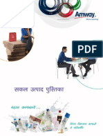 All Product Handbook(Hindi) Jan 2012