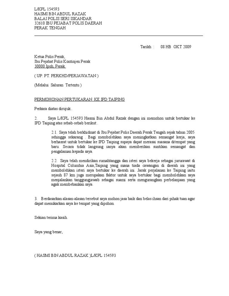 Surat Permohonan Pertukaran