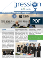 BIE Exhibition and Training Center 