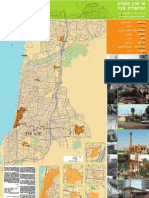 Map of Tel Aviv and its Palestinian villages