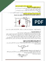 Caractéristique-de-quelques-dipoles-passifs.pdf