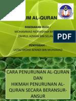 Ulum Al Quran