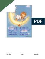 Poems pdf hindi