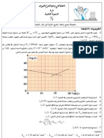 D+N°1+1sc1++P2+2006-2007